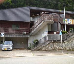 神奈川県の陣馬山へ行って来ました。