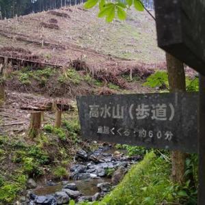 東京都青梅市の岩茸石山へ行って来ました。