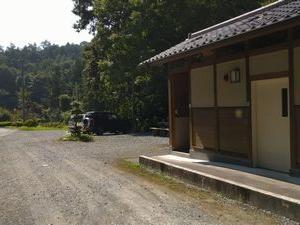 埼玉県の石尊山から官ノ倉山へ行って来ました。