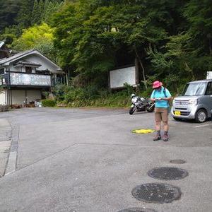 東京の桧原村と山梨県の上野原市にまたがる槇寄山(まきよせやま)へ行って来ました。
