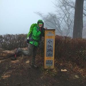 小仏城山から高尾山へ行って来ました。