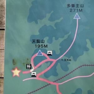 埼玉県の多峯主山へ行って来ました。