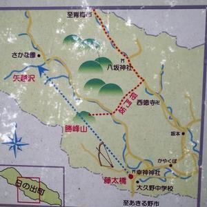 東京都西多摩郡日の出町の勝峰山へ行ってきました。