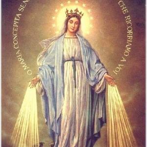 ロザリオの祈りとけがれなき聖母の御心