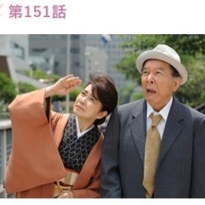 テレビ朝日「やすらぎの刻」の致命的問題点