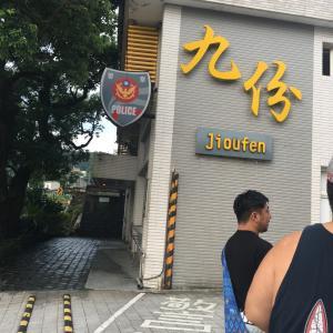 台湾旅行 九份~割れた人波