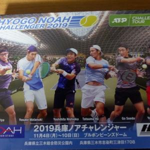 2019兵庫ノアチャレンジャー テニス 見に行きました。3 杉田祐一