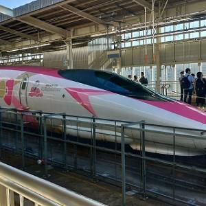 ハローキティ 新幹線