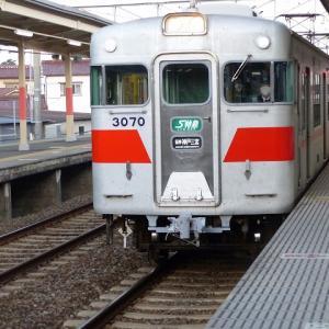 京都に紅葉狩り 1 JR保津峡駅