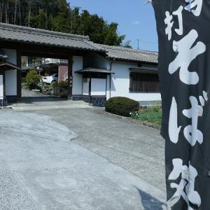 勝呂 小川町 御蕎麦
