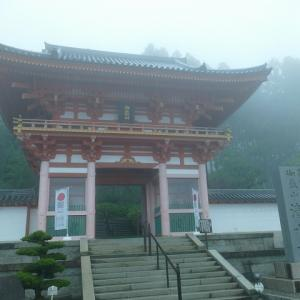 雨の 播州清水寺に行きました。1 西国5番札所