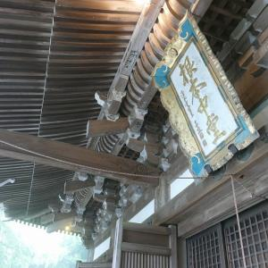 播州清水寺 2 こんじょう水