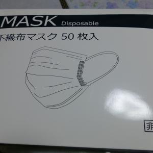 使い捨てマスク購入しました。