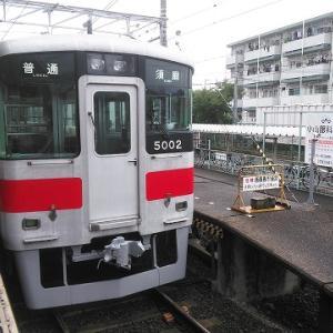 献血しました。ミント神戸15   トヨタ2000GT