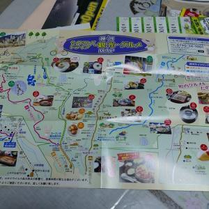 神河町に行きました。1 のんちゃん出身
