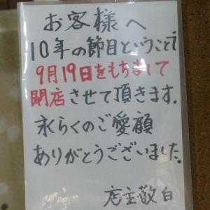 ランチしました。 お好み焼き ぽんぽこりん 野里 姫路 閉店