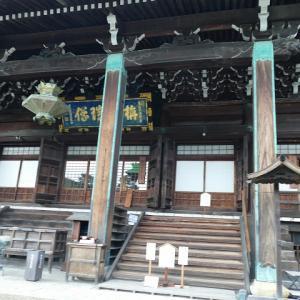 京都に行きました。清凉寺 常寂光寺
