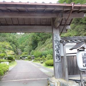 生野銀山に行きました。
