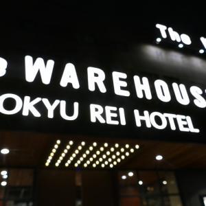 GoToトラベル 川崎キングスカイフロント東急REIホテル