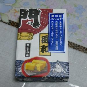 東京土産 舟和 芋ようかん