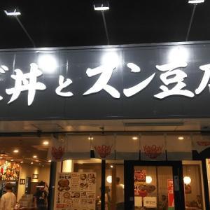 カルビ丼ズン豆腐専門店 のお店 韓丼
