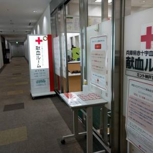久しぶりに献血しました。 ミント神戸15