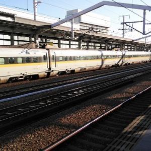 新幹線 広島駅