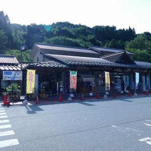 道の駅 平福