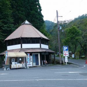 原不動滝に行きました。日本の滝百選