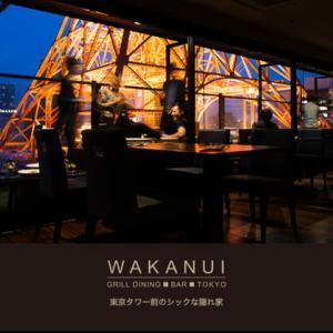 WAKANUIのラムチョップ