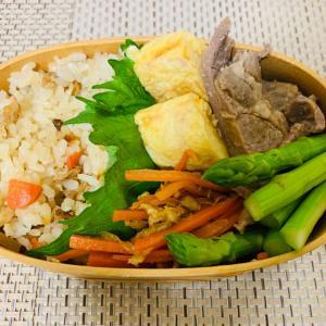 続・生姜焼きと五目ご飯弁当