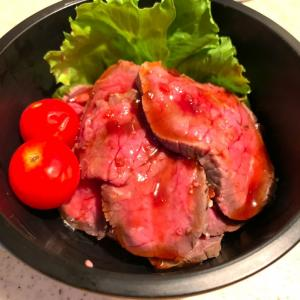 ローストビーフ丼弁当