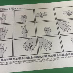 左手と右手の理解に、手袋を使った練習方法。小学校受験