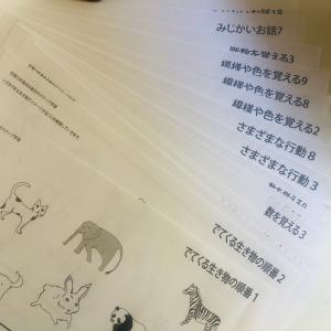 成蹊小学校における言葉バリエーション。小学校受験