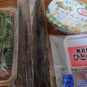 今日のご飯と大葉の保存方法