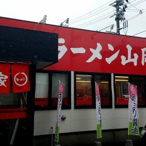 山岡家 新潟新和店~あさり醤油つけ麺 (限定)