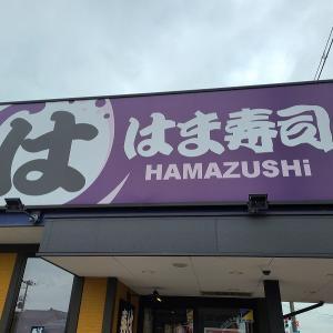 番外編です「はま寿司の喜多方ラーメン」 と、大トロ祭り
