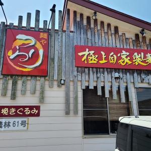 麺や つるり「醤油つけ麺」  つけ麺推しのお店