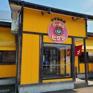 ヒグマ 小千谷本店「正油らーめん」  新潟市にあったヒグマとは全然違う