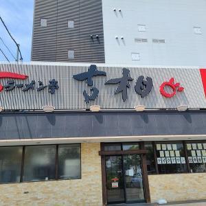 吉相 県庁前店「らーめんこってり」  開店時間どおり開いた