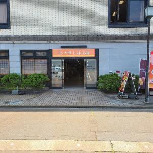 つり吉 小千谷店「らーめん」  小千谷の錦鯉の里の向かい