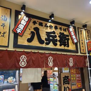八兵衛「背脂中華そば」  新潟市のドンキホーテ内のラーメン店