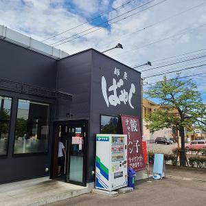 麺屋ばやし東青山店「味噌らーめん」  大盛、特盛が安いラーメン店