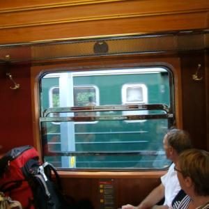 北欧旅行記 フロム鉄道 その1