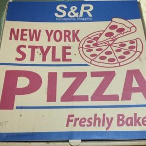 S&Rのピザ