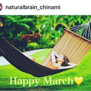 Happy March&PowerNap