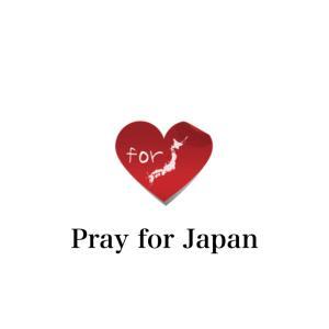 Pray for Japan 今を生きる(息子の話)