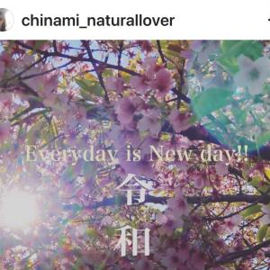 令和・Everyday is a New day