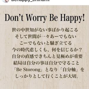 Be Strong!!!&ジャッチメントについて