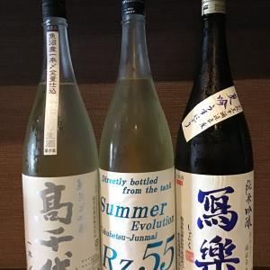 高千代 純米大吟醸一本〆活性にごり生、両関 Rz55 特別純米 Summer Evolution、写楽 夏吟うすにごり